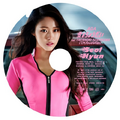 AOA Give Me the Love Seolhyun edition cover.png