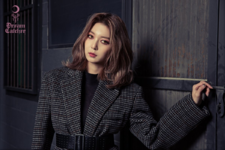 Dreamcatcher Dami The End of Nightmare teaser image (Instability ver.)