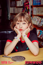Eunwoo Pristin Schxxl Out Out Ver