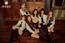 GFRIEND The Awakening promotional photo 1
