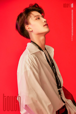 NCT 127 Taeil Touch photo