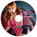 AOA Give Me the Love Jimin edition cover.png