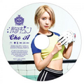 AOA Mune Kyun Choa edition.png