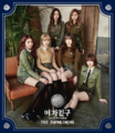 GFRIEND The Awakening Military Cover Art.png