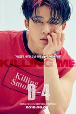 IKON B.I New Kids Continue teaser photo 2