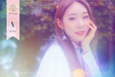 WJSN Yeonjung WJ Please promo photo