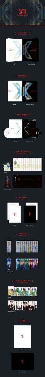 X1 Bisang Quantum Leap album details