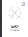 EXO XOXO Chinese ver cover.png