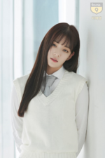Fromis 9 Lee Chaeyoung Official Profile 1