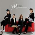 Kara The First Bloooooming cover.png