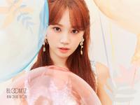 IZONE Kim Chae Won Bloom IZ concept photo 1