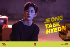 1THE9 Jeong Taek Hyeon Blah Blah concept photo 2