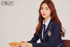 Dream Note Eunjo profile photo photo (1)