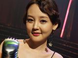 Geum Dan Bi