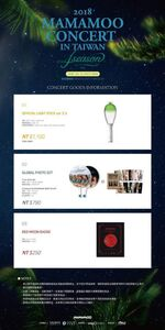MAMAMOO 4SeasonS S Taiwan goods info