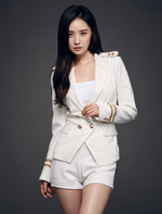 Woohee The Unit promotional photo