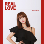 ALiKE Ga Hyeon A Real Love teaser image (4)