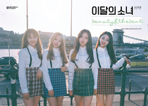 LOONA yyxy Beauty & The Beat group photo 2