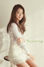 Pristin Nayoung Valentines Promo