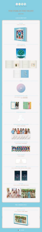 GWSN THE PARK IN THE NIGHT part two album packaging