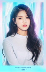 Lovelyz Lee Mi Joo Heal concept photo 2