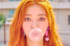 DIA Somyi Summer Ade promo photo 2