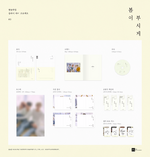 N.Flying Fly High Project 3 Spring Memories album packaging