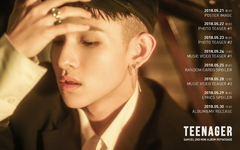 Samuel Teenager time table