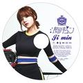 AOA Mune Kyun Jimin edition.png
