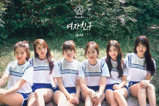 GFriend Flower Bud Group Photo 4