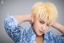 Z.TAO Uncover promotional photo