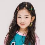 Na Haeun Debut photo