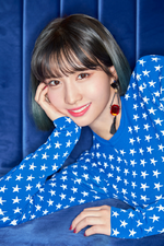 TWICE Momo What Is Love? Teaser 2