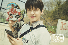 Wanna One Kang Daniel 1÷x=1 (Undivided) promo photo Triple Position