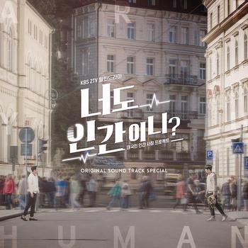 Full OST (Digital)