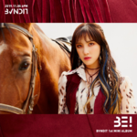 BVNDIT Simyeong Be! official photo 1
