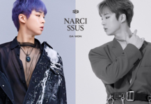 SF9 Da Won Narcissus promo photo 1