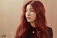 GFriend Sowon The Awakening Concept Photo 2