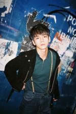 Wanna One Ong Seong-Wu