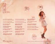 Yubin Dosiyeoja Lady lyrics teaser photo