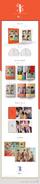 100% Retro album packaging.png