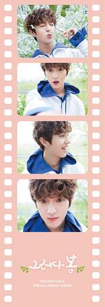 Golden Child Spring Again Jae Hyun special photo