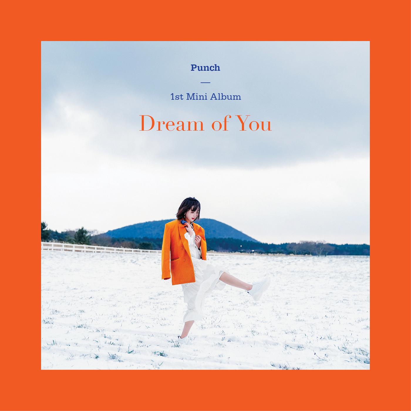 Dream of You | Kpop Wiki | FANDOM powered by Wikia