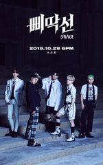 A.C.E Under Cover The Mad Squad group concept photo (1a)