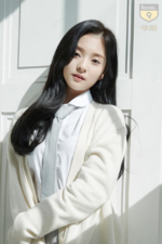 Fromis 9 Lee Nagyung Offical Profile 1