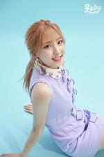 WJSN Eunseo Happy Moment