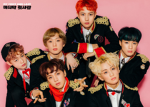 NCT Dream The First promo photo 1
