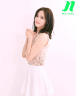 NATURE Chaebin debut photo