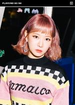 Cherry Bullet Let's Play Cherry Bullet Bo Ra teaser 3
