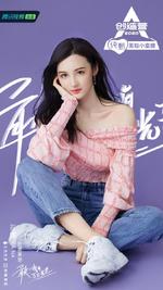 Lana Produce Camp 2020 promo photo 6